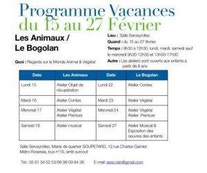 Programmation Vacances afficheprogfv-300x251